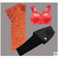 瑜伽服三件套健身七分裤 运动文胸套装女防震聚拢速干跑步