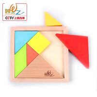 大号榉木七巧板积木儿童早教益智力立体拼图拼板教具木质木制玩具
