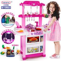 贝恩施儿童过家家厨房玩具 女孩做饭厨房过家家玩具 宝宝厨具餐具
