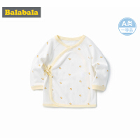 巴拉巴拉儿童内衣宝宝秋衣婴儿打底衫秋装2019新款全棉新生儿上衣
