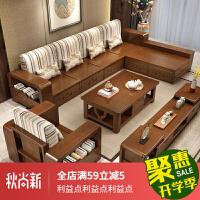 实木沙发冬夏两用贵妃转角现代中式组合雕花 组合