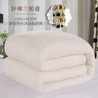 棉被�棉花被芯棉絮床�|被子冬被新疆棉胎�|被加厚保暖冬季被褥子 120x150cm(�和�床 �|被/�w被�捎茫�