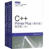 【新书店正版】C++ Primer Plus(第6版)英文版(上下册)[美]史蒂芬・普拉达(Stephen Prata