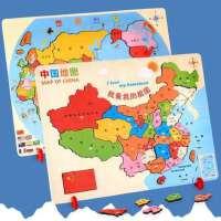 中国地图拼图幼儿童1-2-3周岁宝宝益智玩具4-6岁男孩女小孩子早教