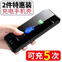 【支持礼品卡】20000M苹果6背夹充电宝iPhone6Plus专用iPhone7plus保护套超薄苹果8电池X毫安6