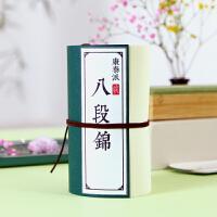 CAGIE/卡杰2021年每日���效率手��A5小清新日程本超厚�事本��s周���表�r�g�S手�~本�W生日�本子定制logo