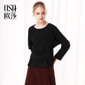 欧莎2017秋装新款 舒适百搭 腰带装饰 圆领衬衫S117C12018