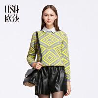 【2件6折,叠加券】OSA欧莎冬季新款女装 几何撞色织花罗纹落肩袖毛衣SE512096