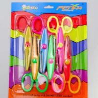 剪纸花边剪刀套装 DIY相册手工安全儿童剪 6件套