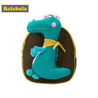 【2.26超品 5折价:69.95】巴拉巴拉儿童包包男童休闲包宝宝防走失双肩包卡通小恐龙书包可爱