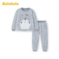 巴拉巴拉儿童睡衣套装秋冬季新品男童家居服加厚保暖珊瑚绒保暖萌