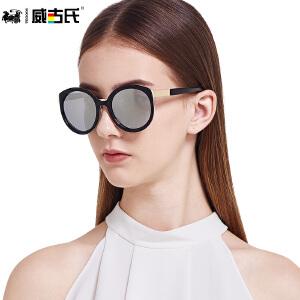 威古氏复古偏光太阳镜女潮墨镜女圆脸长脸彩膜眼镜蛤蟆镜9065