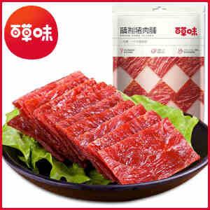 【百草味 -麻辣猪肉片200g】美食小吃零食肉干肉脯熟食小包