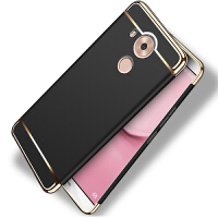 免邮 华为mate10 mate9 pro nova2 nova2Plus P10 三段式磨砂硬壳防摔创意新款男女手机