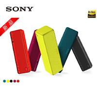 Sony/索尼 SRS-HG2无线蓝牙音箱便携音响重低音迷你便携hires音响
