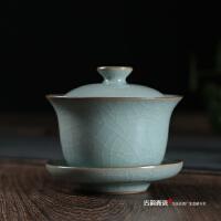 龙泉青瓷 功夫茶具 哥窑粉青三才盖碗敬茶杯泡陶瓷茶碗 大号沏茶杯