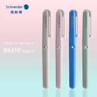 [2017新品]德国进口schneider施耐德钢笔BK410马卡龙学生用练字钢笔