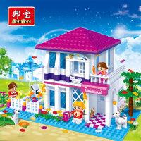 【小颗粒】邦宝益智拼插积木玩具儿童女孩礼物假日别墅6105