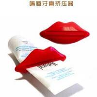 嘴唇牙膏挤压器 牙膏伴侣 韩版嘴唇多用挤压器( 5枚装
