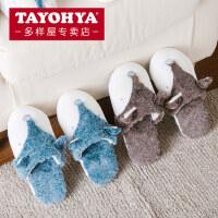 TAYOHYA多样屋 可爱狐亲子拖 冬季保暖拖鞋