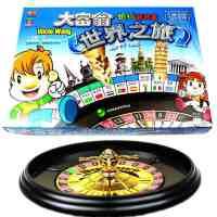 大富翁(银牌) 世界之旅3004 现金流游戏强手棋 送彩色骰子