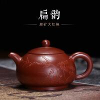包邮 宜兴紫砂原矿 潮汕功夫茶专用纯手工泥绘壶贴 小号紫砂壶朱泥壶