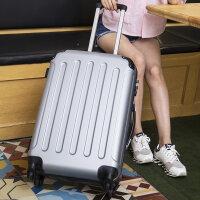 行李箱男士拉杆箱旅行箱密码箱个性潮皮箱子万向轮24韩版26寸28寸 24寸【德国工艺 终身保修】