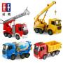 双鹰大号仿真手动惯性工程儿童玩具大吊车自卸搅拌车消防车模型