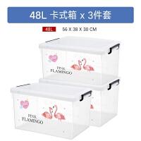 收纳箱塑料整理箱玩具收纳盒储蓄箱有盖透明周转箱书箱子