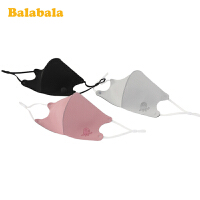 巴拉巴拉儿童口罩女童宝宝 小孩可清洗透气3D立体口罩