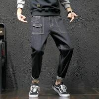 秋季牛仔裤男宽松大码日系复古收口小脚裤潮流束脚哈伦裤男士裤子