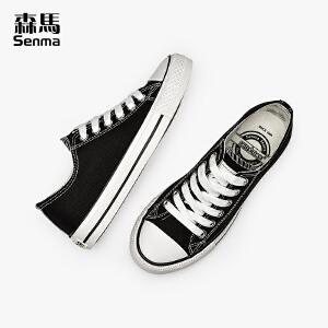 森马手绘小白鞋女2017新款韩版百搭甜美系运动休闲板鞋女鞋单鞋