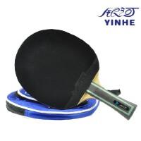 【正品】YINHE银河 06B/06D 双面反胶 乒乓球拍 成品拍 送拍套
