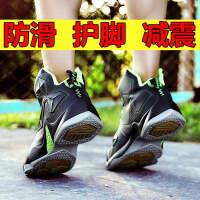 金牛骑士篮球鞋男高帮运动鞋学生透气青少年鸳鸯战靴儿童女低帮