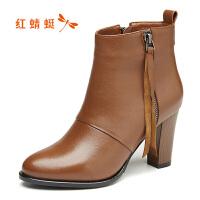 红蜻蜓女鞋17秋新品双侧拉链保暖粗跟女士短靴