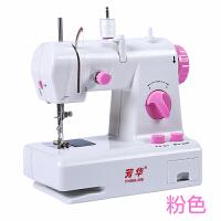缝纫机电动迷你缝纫机家用台式吃厚多功能缝纫机