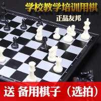 ���H象棋 �和� 磁力性套�b大�比��S糜寻畛�W者���H象棋小�W生