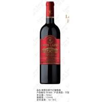 路易拉菲干红葡萄酒(红金属)
