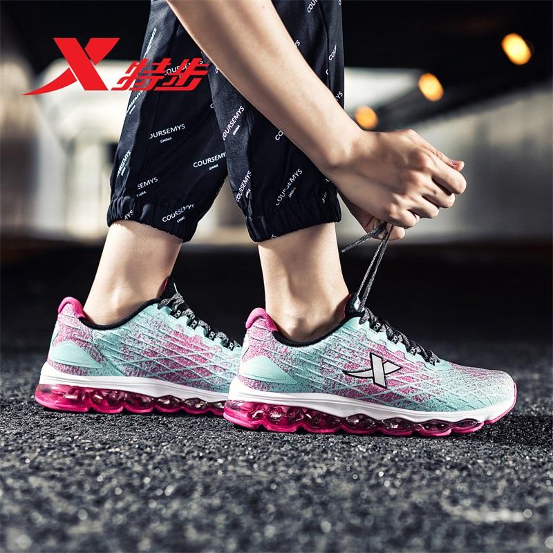 特步女鞋运动鞋2019夏季新款跑步鞋全掌气垫鞋子女士网面休闲跑鞋881118119286