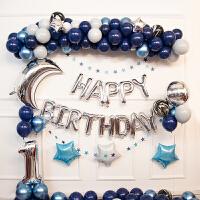 生日派对装饰气球蓝色星空主题装饰宝宝周岁生日布置气球套餐儿童生日派对男女朋友