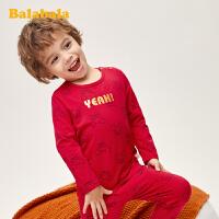 【7折价:76.93】巴拉巴拉儿童秋衣秋裤套装春季男女童红色本命年保暖内衣洋气时尚