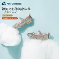 迷你巴拉巴拉女童皮鞋2021春款防滑精致格丽特鞋面时装鞋公主鞋