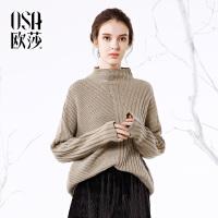 欧莎2017冬装新款女装简约宽松长袖针织毛衣