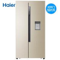Haier海尔 BCD-591WDVLU1 591升家用无霜对开门冰箱 双变频静音节能冰箱