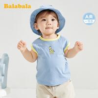 巴拉巴拉婴儿背心宝宝打底衫婴童无袖上衣纯棉洋气卡通潮夏