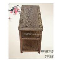 家具鸡翅木实木明式双层多层鞋架鞋柜换鞋凳储物柜边柜机