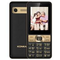 Konka/康佳 U5 移动4G 老人手机智能老年人手机直板大字大按键FM