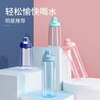 KK树夏季儿童水杯小学生男孩女童直饮杯耐摔便携简约塑料喝水水壶