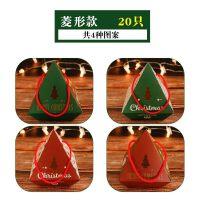 苹果盒平安果包装盒圣诞节平安夜装饰创意小礼品礼物纸盒