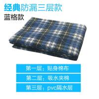 隔尿垫防水可洗老年超大号尿不湿床垫老人防漏床单护理垫